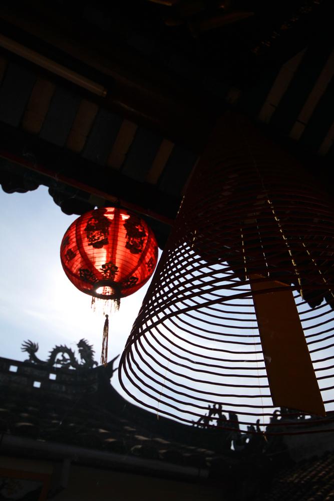 Fujian Assembly