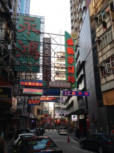 A typical Kowloon street