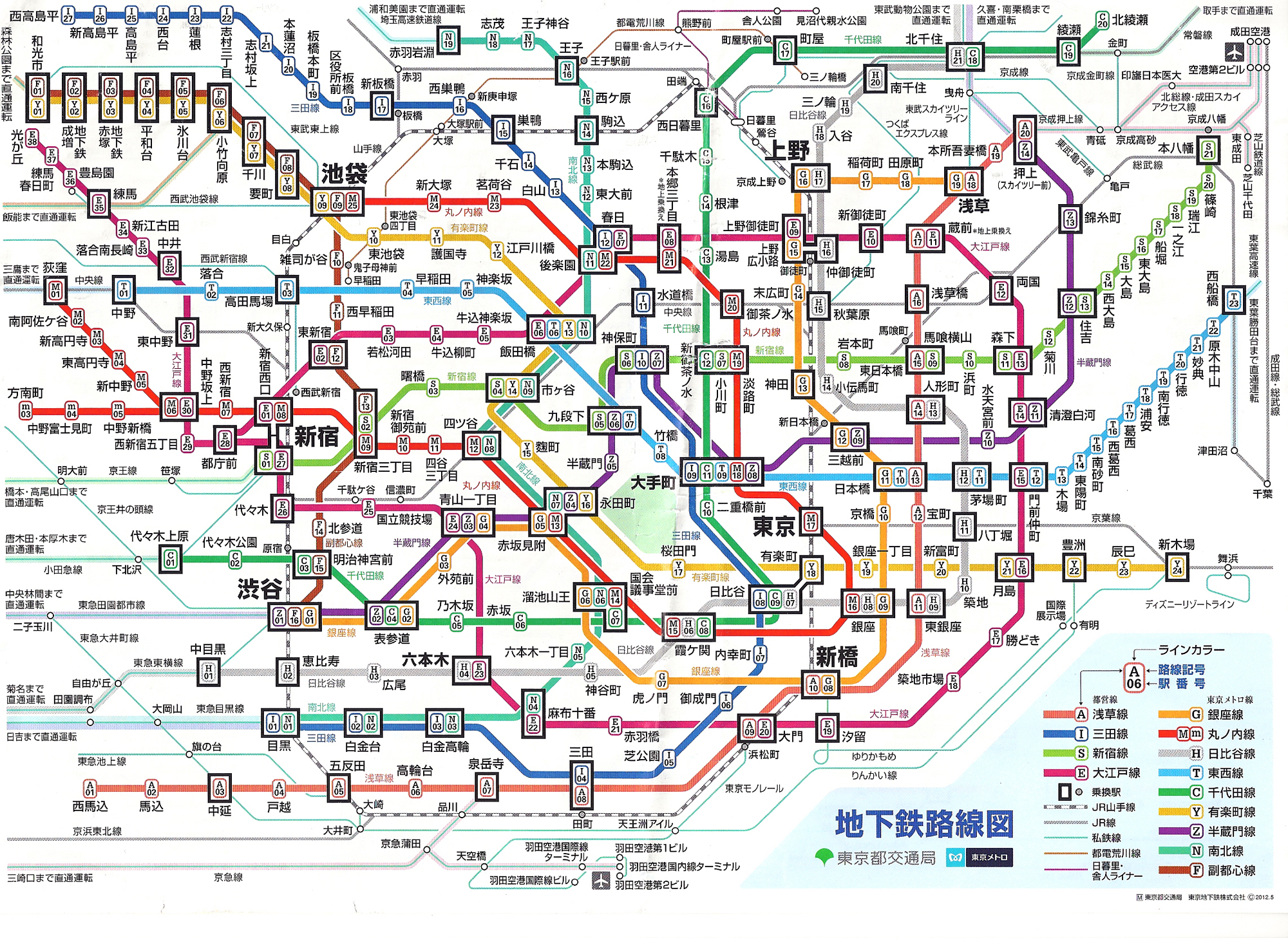 Tokyo Subway Map.Tokyo Metro Map Compass Whistle
