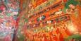 Wall of the Dawa Choling Gompa monastery