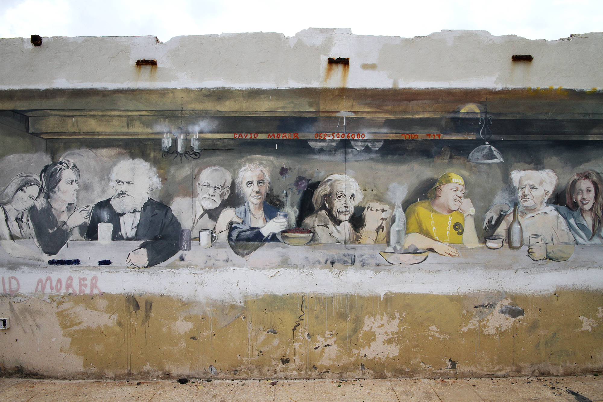 Last Supper graffiti
