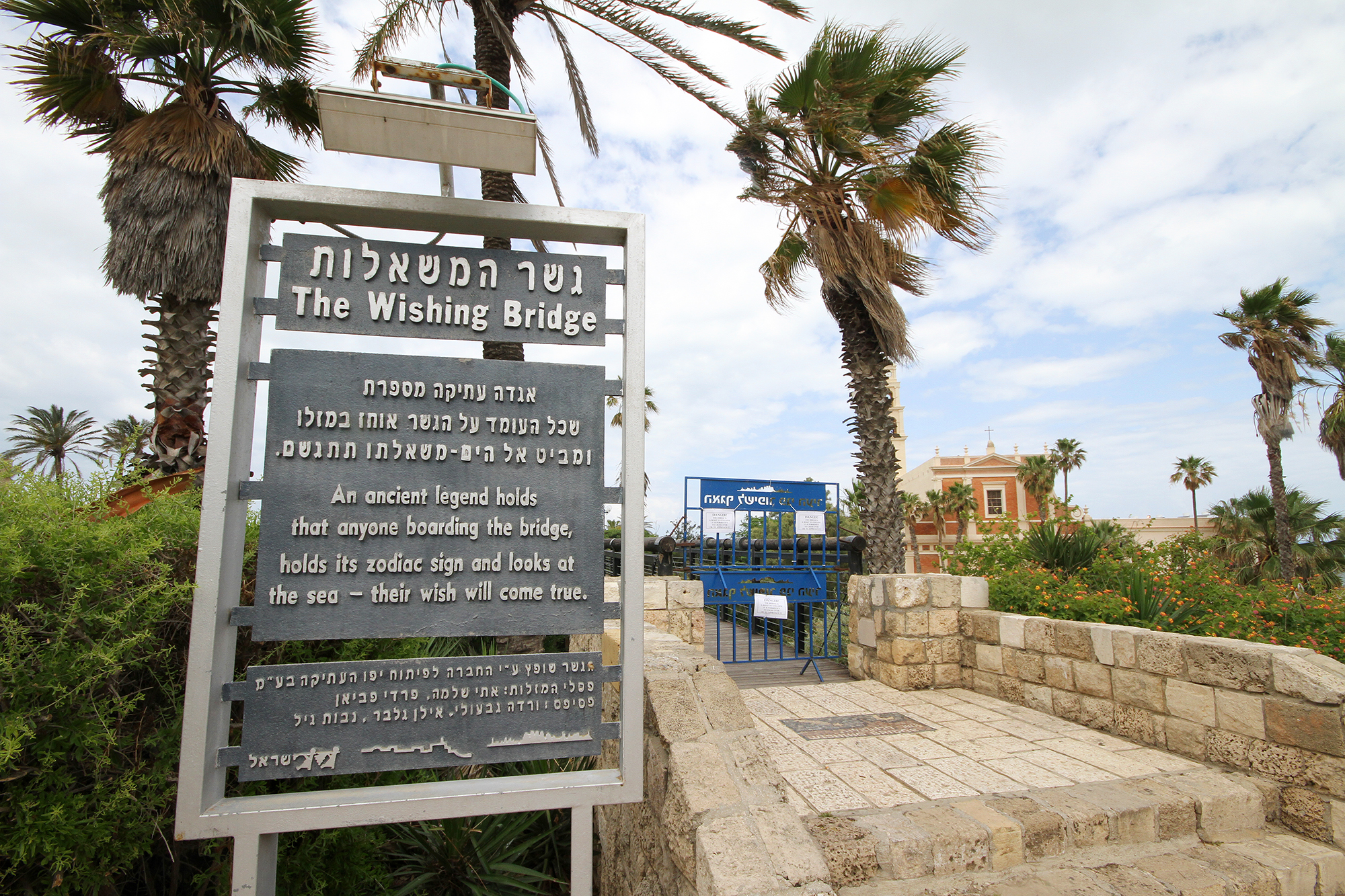 Jaffa Wishing Bridge