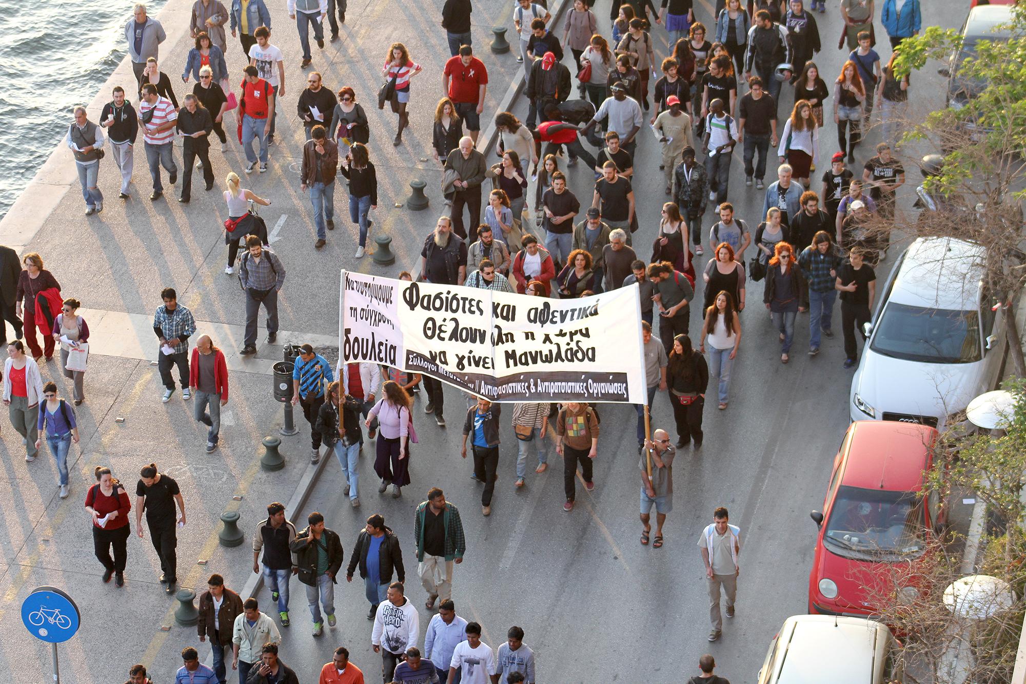 Thessaloniki protestors