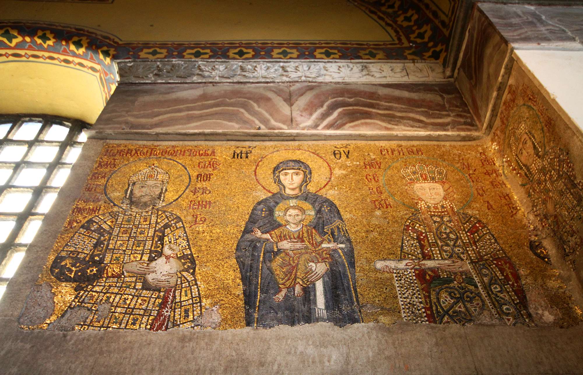 Virgin and Child Mosaic