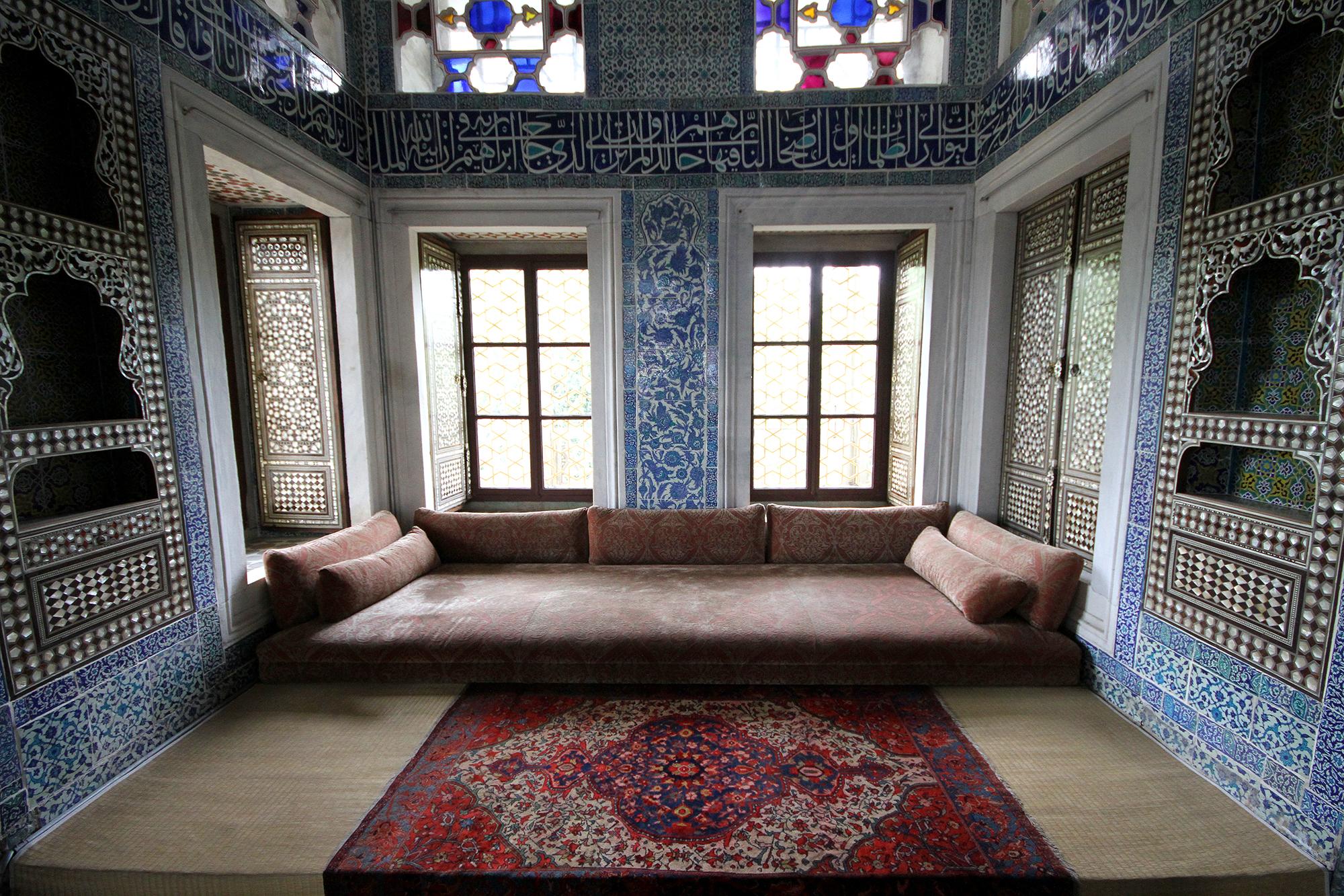 palace sofa