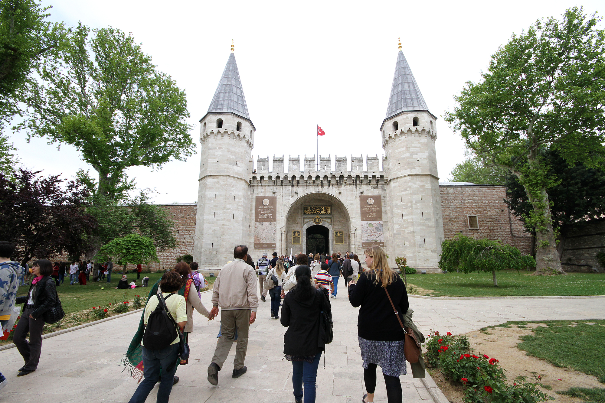Topkapi Palace entrance